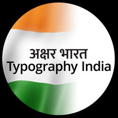 Typography Society of India