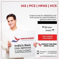 Divine IAS Academy - HAS Coaching in Chandigarh