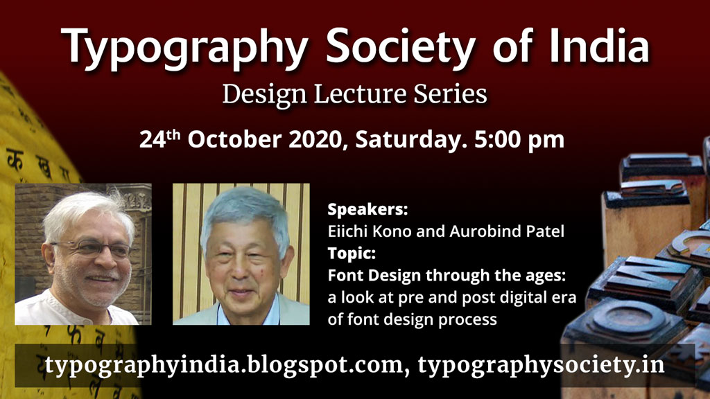 Font Design through the ages: a look at pre and post digital era of font design process