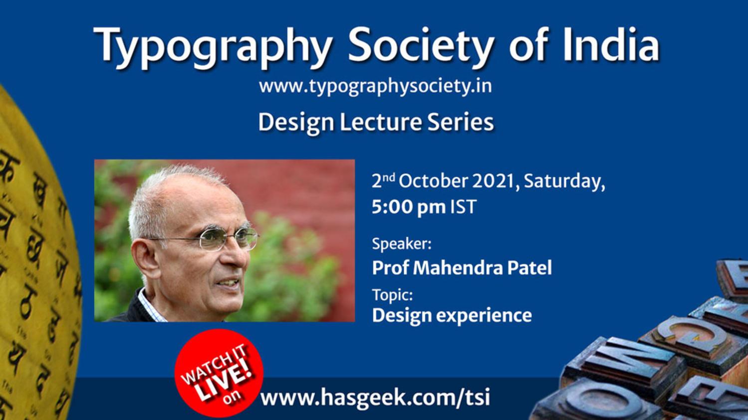 Talk by Prof Mahendra Patel