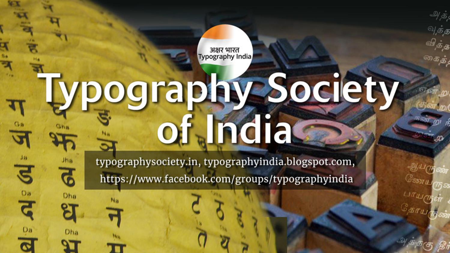 Typography Society of India
